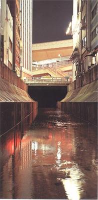 Hatakeyama: River 7