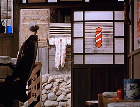 Ozu: Ukigusa 0:10:43