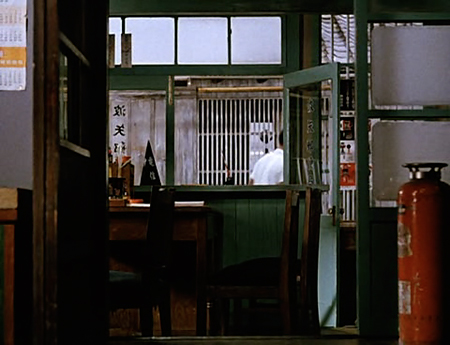 Ozu: Ukigusa 1:00:47