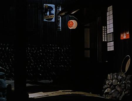 Ozu: Ukigusa 1:02:53