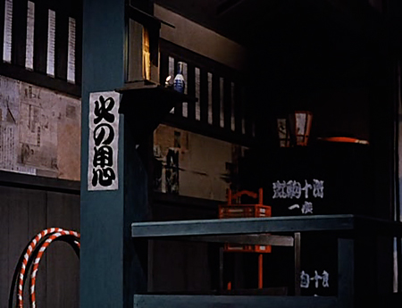 Ozu: Ukigusa 0:30:14