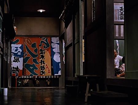 Ozu: Ukigusa 0:43:39