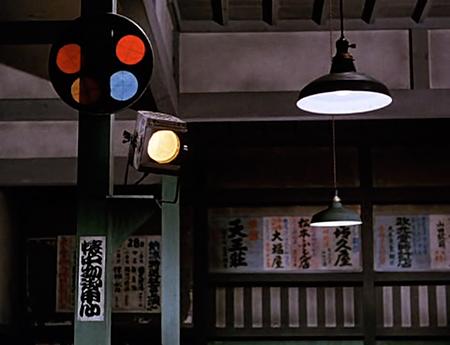 Ozu: Ukigusa 0:43:58