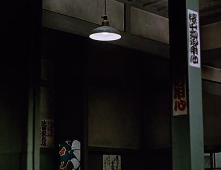 Ozu: Ukigusa 0:56:09