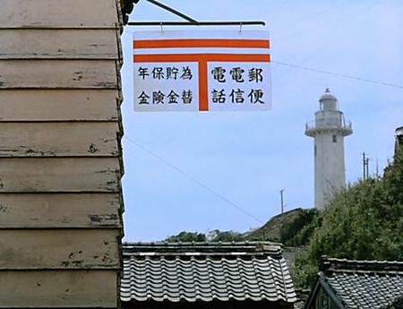 Ozu: Ukigusa 0:59:06