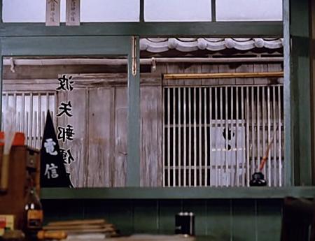 Ozu: Ukigusa 0:59:22